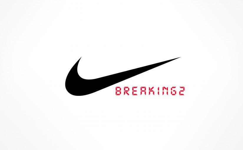 Nike Breaking2 – Ist das noch Sport?